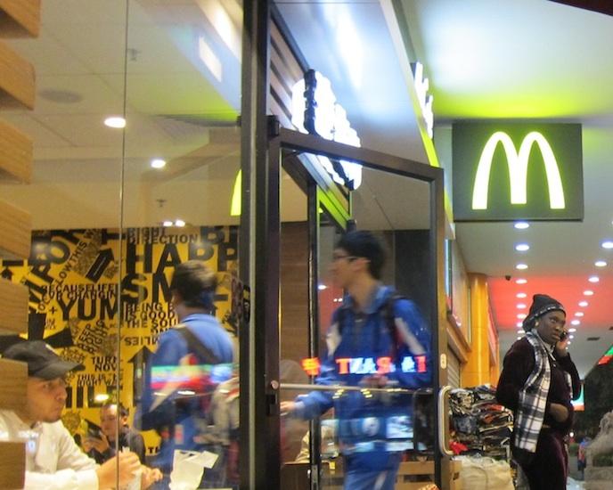 McDonalds Xiao Bei